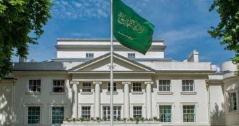 3 إجراءات.. السفارة تحدد شروط السفر إلى بريطانيا : عاجل