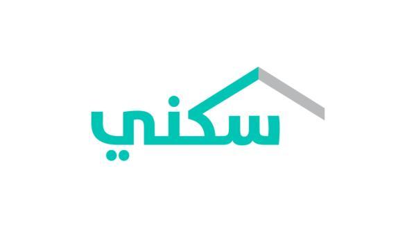 «سكني»: 45 ألف أسرة مستفيدة من «البناء الذاتي» حتى أغسطس