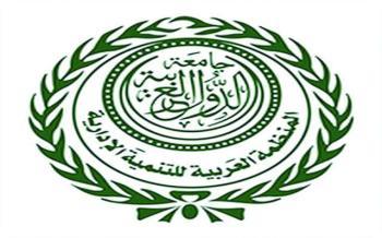 انطلاق «المرأة والسرطان» بمشاركة مختصين سعوديين