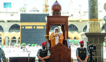 إمام المسجد الحرام: الإنصاف خلق يورث النبل والخير