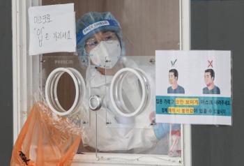 كوريا الجنوبية تسجل 2087 إصابة جديدة بكورونا