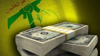 عاجل : الخارجية الأمريكية : حزب الله يستخدم شبكاته في تمويل الإرهاب