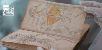 «تشريح بدن الإنسان» .. مخطوطة طبية عالمية نادرة في مكتبة الملك عبدالعزيز