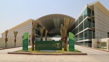 «البيئة» تطلق برنامج «التدريب المستمر» لرفع مستوى الكوادر الوطنية