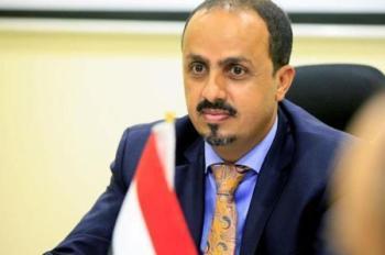 «الإرياني» : جريمة قتل الحوثي لـ 9 مدنيين لن تمر دون عقاب