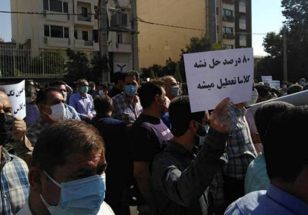 احتجاجات المعلمين والعمال تجتاح عدة مدن إيرانية