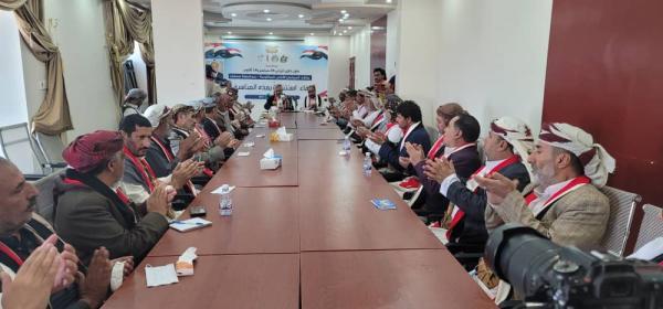 «مقاومة صنعاء» تدعو اليمنيين إلى رفض إجراءات الحوثي «الإيرانية»