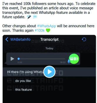 تحويل رسائل «واتس آب» الصوتية إلى نصوص