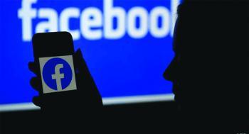 «القائمة البيضاء» تتجاوز قواعد فيسبوك