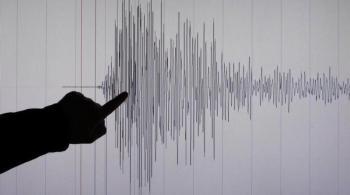 زلزال بقوة 5.6 درجة يضرب بابوا غينيا الجديدة