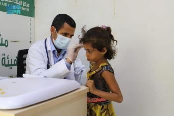 مركز الملك سلمان يخفف معاناة 12 ألف مريض في حجة