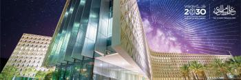 «هيئة الفضاء» تشارك في وضع أطر ومبادئ لتنظيم اقتصاد الفضاء