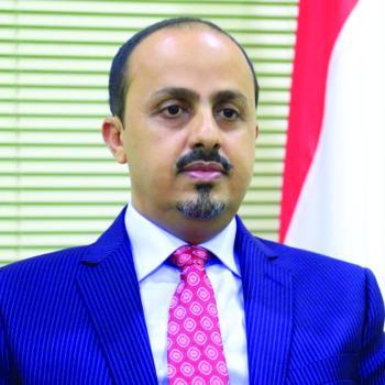 «إرهاب الحوثي» ضد يمنيين بينهم طفل ترقى لـ«جرائم ضد الإنسانية»