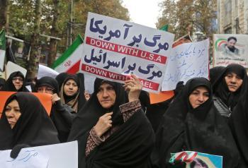 عداء إيران للغرب.. صناعة مربحة للملالي
