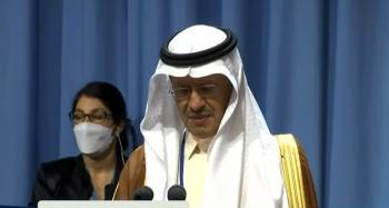 عاجل : وزير الطاقة : المملكة تؤكد أهمية التزام الدول بمعاهدة الانتشار النووي