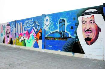 اليوم الوطني .. الشرقية تستعد بأطول جدارية في المملكة
