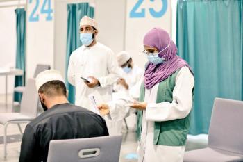 36 إصابة جديدة بكورونا في سلطنة عُمان