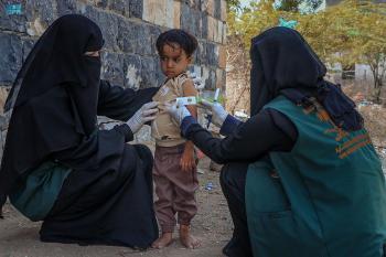 53 ألف مستفيد من الخدمات الطبية باليمن في أغسطس