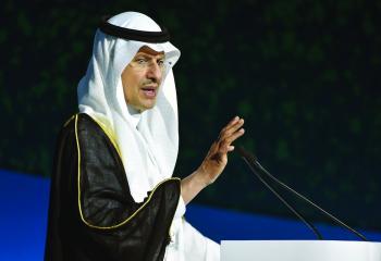 المملكة تدعم الجهود الدولية الرامية لمنع «سلاح نووي» إيراني