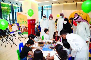 فعاليات لتعزيز مشاعر الانتماء لدى الأطفال في احتفالات «مركز الحوار» باليوم الوطني