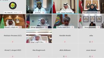 مناقشة استراتيجية التنمية الاجتماعية لدول مجلس التعاون