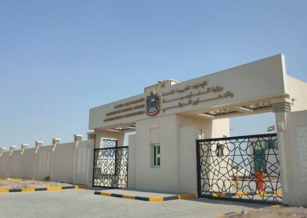 الإمارات : محاولات الحوثيين استهداف خميس مشيط
