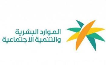 «الموارد البشرية» بالقصيم تسترد حقوقاً متأخرة للعاملين بـ 363 ألف ريالاً