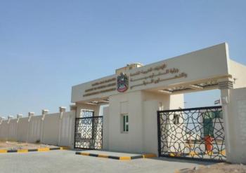 الإمارات : محاولات الحوثيين استهداف خميس مشيط تصعيد خطير