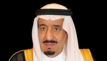 خادم الحرمين يتلقى برقية تهنئة من سلطان عُمان بمناسبة اليوم الوطني