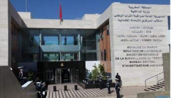 الأمن المغربي يوقف 4 عناصر يشتبه في ارتباطهم بداعش