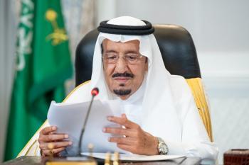 المملكة تؤكد إيمانها الراسخ بالسلام العالمي والاستقرار الدولي والإقليمي
