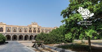 هيئة التراث تطلق عددًا من الفعاليات الثقافية والفنية