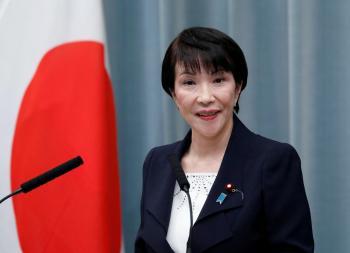 السياسة اليابانية على حافة الهاوية