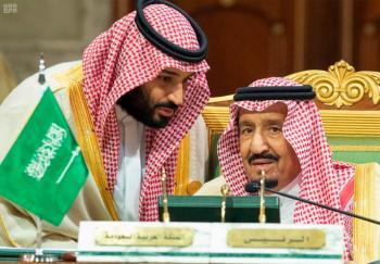 الأميرة عبير بنت فيصل: المملكة ترسم بحنكة قادتها نهج القدوة