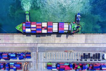 92 مليار ريال قيمة الصادرات السلعية خلال شهر