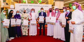 متاجر لولو تحتفي بمبادرة «عام الخط العربي»