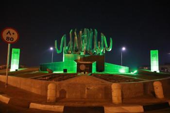 شرقية الخير تزدان بالأخضر احتفاء باليوم الوطني 91
