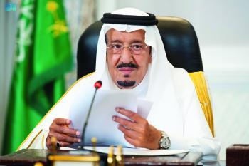 الملك لـ «الأمم المتحدة»: حريصون على تعافي الاقتصاد العالمي
