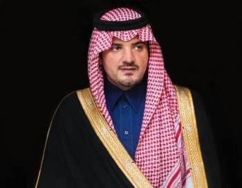 وزير الداخلية في اليوم الوطني الـ 91: مسؤوليتنا الحفاظ على الإرث العظيم بالأمن والاستقرار