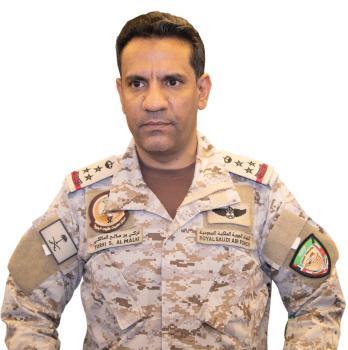 عاجل / التحالف : تدمير صاروخ باليستي أطلقته الميليشيات الحوثية تجاه جازان