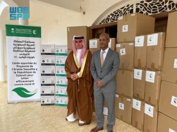 المملكة تسلم دفعة جديدة من المساعدات الطبية لجيبوتي