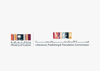 إطلاق نسخة افتراضية إلكترونية لمعرض الرياض الدولي للكتاب