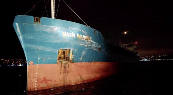 اصطدام سفينة شحن روسية مع أخرى تركية في مضيق البوسفور