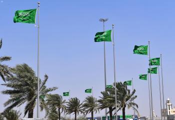 المملكة تشارك في اجتماع اللجنة الثلاثية الوزاري لمجلس التعاون لدول الخليج
