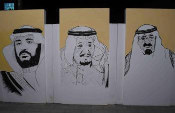 رسومات جدارية ومسابقات وطنية بالهفوف