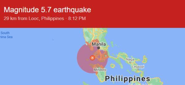 زلزال بقوة 7ر5 درجة يضرب «تاليساي» الفلبينية