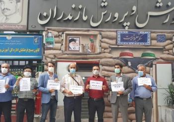 المعارضة الإيرانية: إضراب واحتجاج لعمال مشروع مصفاة عبادان