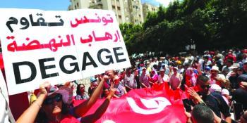«نهضة تونس» تتفكك.. استقالة 113 قياديا من الحركة الإخوانية