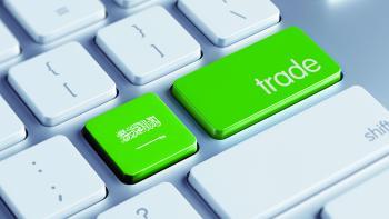 المملكة السابعة عالميا في تجارة التجزئة