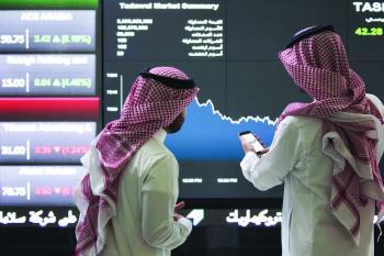 تسهيل الإجراءات يدعم إدراج 500 شركة جديدة بالسوق المالية